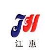 上海江惠汽车危险品运输有限公司 最新采购和商业信息
