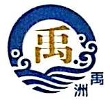 禹洲物业服务有限公司