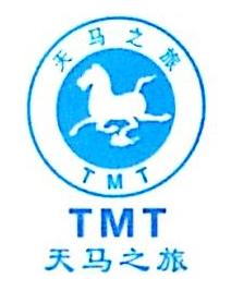 湛江市湛旅票务有限公司 最新采购和商业信息