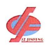 深圳市金风冷暖设备有限公司