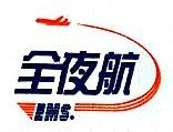 武汉市邮政速递有限公司 最新采购和商业信息