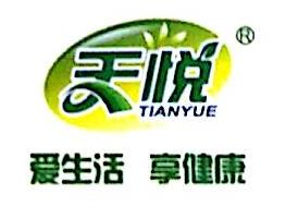 温州天悦商贸有限公司 最新采购和商业信息