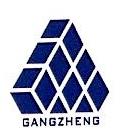 深圳市罡正实业发展有限公司 最新采购和商业信息