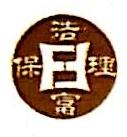 深圳前海浩富商业保理有限公司 最新采购和商业信息