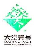 杭州大堂壹号建筑装饰工程有限公司 最新采购和商业信息