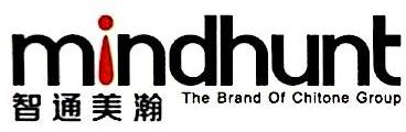 东莞市智通高级人才顾问有限公司 最新采购和商业信息