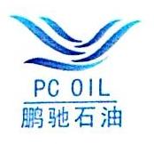 东营鹏驰石油技术有限公司 最新采购和商业信息