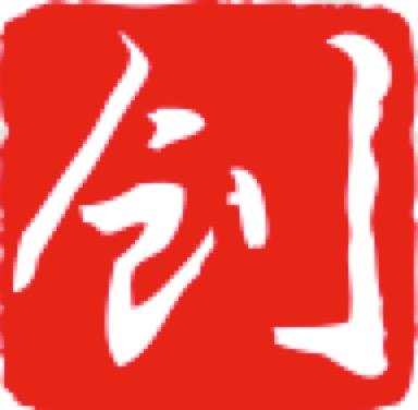 青岛创游记网络科技有限公司
