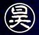 长沙君昊企业管理咨询有限公司 最新采购和商业信息