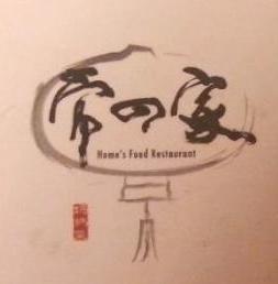 苏州常回家妈妈菜餐饮股份有限公司