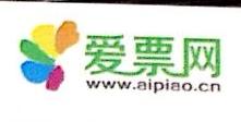 深圳市爱票网络科技有限公司 最新采购和商业信息