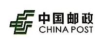 中国邮政集团公司杭州市分公司 最新采购和商业信息