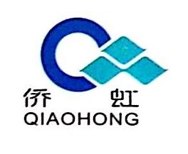 南宁侨虹新材料有限责任公司 最新采购和商业信息