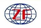 日照智飞国际贸易有限公司 最新采购和商业信息