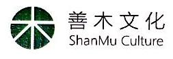 东莞市善木文化传播有限公司 最新采购和商业信息