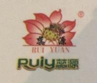 石家庄赞皇县蕊源蜂业有限公司 最新采购和商业信息