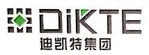 深圳市迪凯能科技有限公司