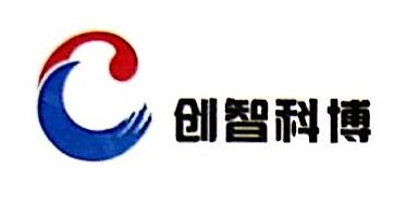 北京创智科博商贸有限公司 最新采购和商业信息