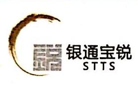浙江银通宝锐健康产业投资有限公司 最新采购和商业信息