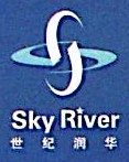 北京世纪润华广告有限公司 最新采购和商业信息