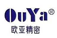 中山市勤奋光电科技有限公司 最新采购和商业信息