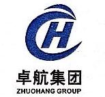 广西卓航投资集团有限公司