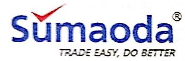 速贸达(厦门)软件科技有限公司 最新采购和商业信息