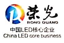 宁夏荣光电节能科技实业有限公司 最新采购和商业信息