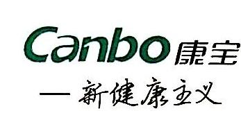 广州市福顺电器有限公司 最新采购和商业信息