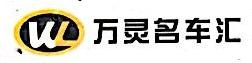 江西万豪汽车服务有限公司 最新采购和商业信息