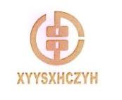新余渝水湘淮村镇银行股份有限公司 最新采购和商业信息