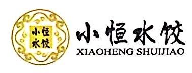 北京思家餐饮管理有限公司 最新采购和商业信息
