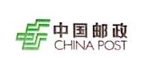 江苏省邮电印刷厂 最新采购和商业信息