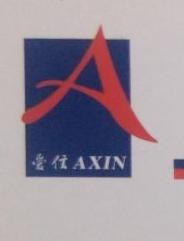 徐州爱信高新技术开发有限公司 最新采购和商业信息