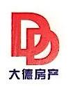 钟山县大德房地产开发有限责任公司 最新采购和商业信息