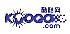 上海领时网络科技有限公司 最新采购和商业信息