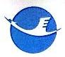 厦门航空酒店管理有限公司 最新采购和商业信息