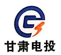 甘肃电投大容电力有限责任公司 最新采购和商业信息