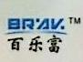 深圳市百乐富电子科技有限公司 最新采购和商业信息