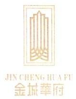 赣州市金城房地产开发有限公司 最新采购和商业信息
