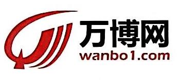 深圳市万博东方资讯系统有限公司 最新采购和商业信息