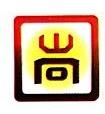 广州市尚粤建设工程有限公司 最新采购和商业信息