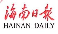 海南日报文化发展有限公司