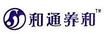 汕头经济特区和通电讯有限公司 最新采购和商业信息
