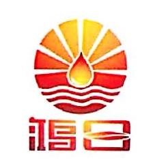 辛集市鸿日油脂精炼厂 最新采购和商业信息
