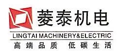 汕头市菱泰机电设备有限公司 最新采购和商业信息
