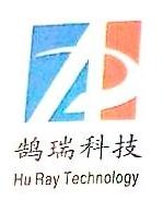 深圳市鹄瑞科技有限公司 最新采购和商业信息