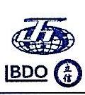 天津英特有限责任税务师事务所 最新采购和商业信息