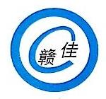 上海赣佳贸易有限公司 最新采购和商业信息