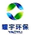 湖南耀宇环保科技有限公司